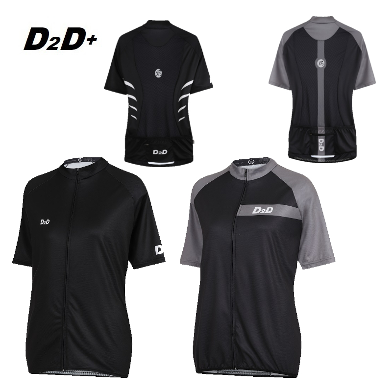 Cycling Clothing - Plus Size Cycling Jersey