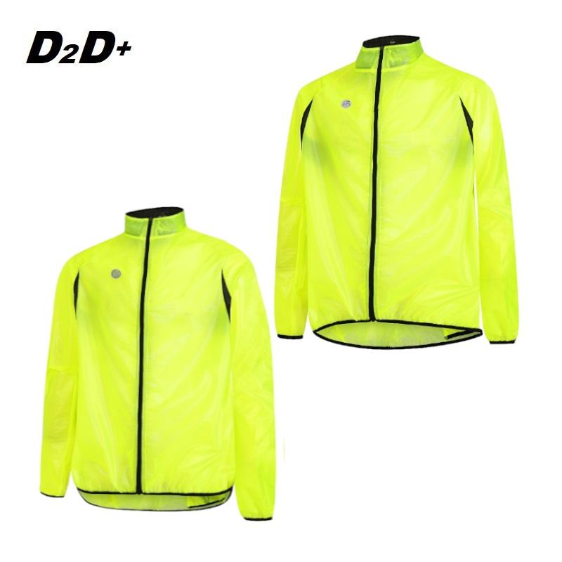 Cycling Clothing - plus size rain race cape